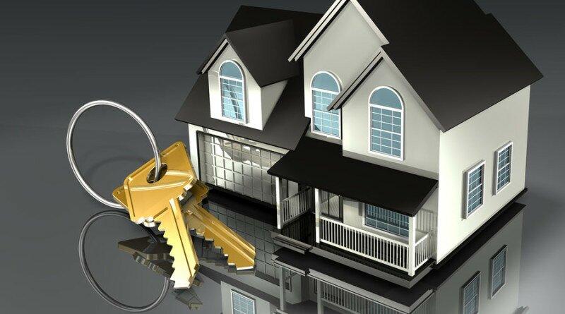 Оформить продажу дома
