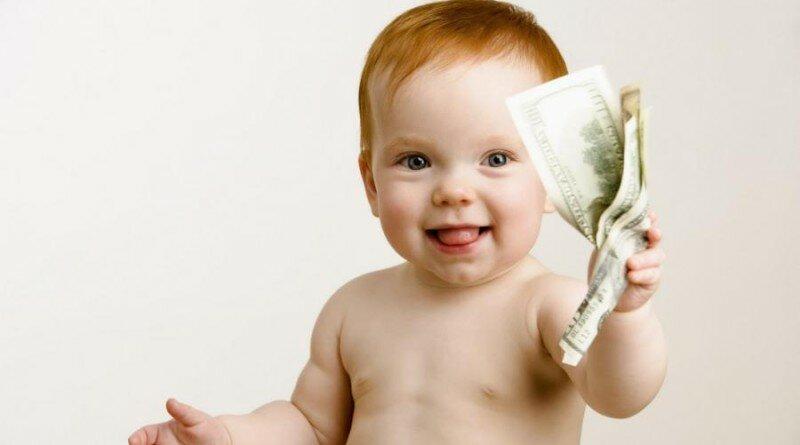 Материнский кредит
