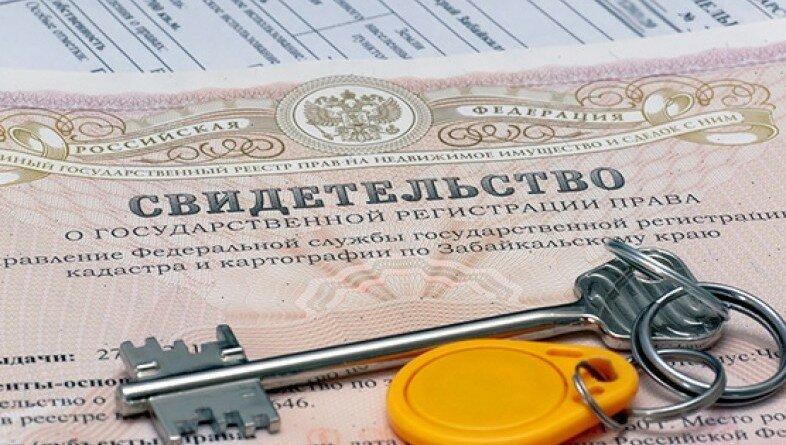 218-ФЗ «О государственной регистрации недвижимости»