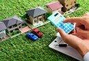 Налог на землю в 2017 году (изменения)
